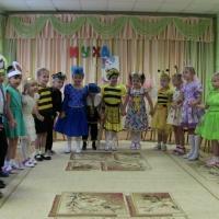 Фотоотчёт «Театрализованное представление по сказке «Муха-Цокотуха»