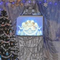 Консультация для педагогов «Рекомендации к подготовке и проведению детского Рождественского праздника»
