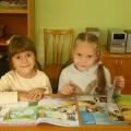 Знакомство дошкольников с библиотекой в Год русской литературы (фотоотчёт)