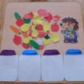 Дидактическая игра «Урожай у нас хорош!» для детей раннего и младшего дошкольного возраста