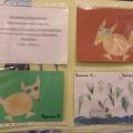 Проект по познавательно-речевому развитию в подготовительной группе «Е. И. Чарушин— писатель о животных для детей»