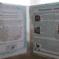 Информационно-творческий проект в подготовительной к школе группе «Покормите птиц зимой!»