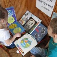 Фотоотчет «Творческая деятельность детей как средство развития познавательной активности»