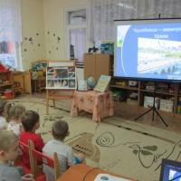 Конспект НОД в старшей группе с использованием ИКТ «Челябинск +Подольск =дружба» в рамках проекта «Посткроссинг на МAAM»