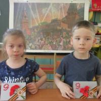 Детский мастер-класс «Приглашение на праздник «День Победы» для родителей»