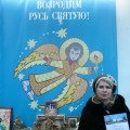 Победа в фестивале «Возродим Русь святую!» в номинации лучшая презентация на тему: «Святые заступники Руси»