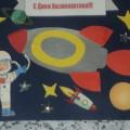 Мастер-класс «Открытка «С Днём Космонавтики!»