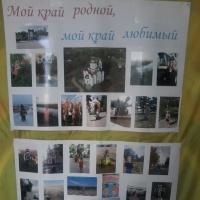 Схема реализации проекта ДОУ к 80-летию Ростовской области «Я живу на земле Донской» в средней группе
