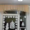 Фотоотчет «Украшение окон к Новому году»
