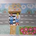 Участие в районной акции «Дорога глазами детей». Выставка лучших работ (фотоотчет)