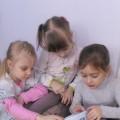 Образовательная деятельность по созданию «книжки-малышки» в старшей группе