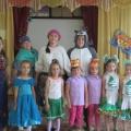 Фотоотчет «Детский сад, детский сад, он всегда ребятам рад!»