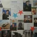 Стенгазета «Наши папы— бравые солдаты»
