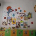 Выставка творческих работ «Осенние фантазии».