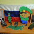 «Солдатики» для военно-патриотического уголка. МК.