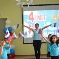 Сценарий праздника «День народного единства» с детьми старшего дошкольного возраста