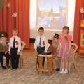 Проект в честь 70-летия Победы в ВОв «Чтобы правнуки знали, чтобы помнили!»