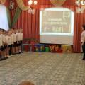 Спортивное мероприятие для детей подготовительной группы «Школа юных олимпиоников» в рамках тематической недели «Греция»