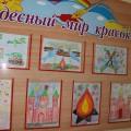 Выставка детских рисунков «Праздничный салют в честь Дня Победы»