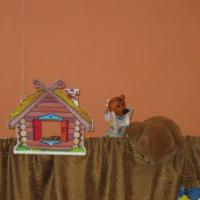 Конспект интегрированной ОД по познавательно-речевому развитию «Детский сад и семья— наши верные друзья»