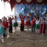 Фотоотчет о праздничном мероприятии «Мы за мир!»