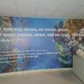 Фотозарисовки посещения выставки «Люди моря» в музее Мирового океана