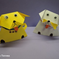 Конспект НОД по конструированию собачек из бумаги в технике «оригами» с мастер-классом