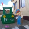 Проект «Детская игровая площадка»