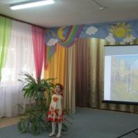 Фотоотчет о районном конкурсе чтецов «В рифму с природой» среди воспитанников детского сада