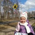 Фотоотчет об экологическом квесте по парку «Сокольники»
