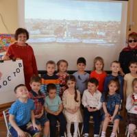 Конспект НОД в средней группе «Мой любимый город Ростов-на-Дону»