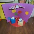 Мастер-класс объемной поделки «Цирк» от детей средней группы