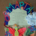 Объёмная аппликация «Поздравительная корзинка для милых мам!» Мастер-класс