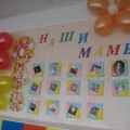 «Рамка для фотографии». Подарок для мам к 8 марта. Мастер-класс
