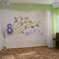 Оформление музыкального зала на 8 Марта