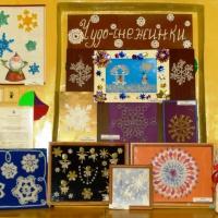 Новогодняя выставка работ детей и родителей «Это чудо— снежинки»