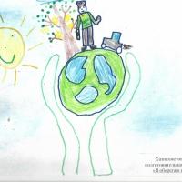 Фотоотчет «Берегите, люди, землю!»