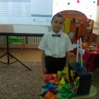 Детский исследовательский проект «Чудесный мир оригами»