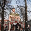 «По святым местам Спиридона Тримифунтского» (фоторепортаж, 1 часть)