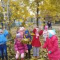 «Осень, осень, осень— прекрасная пора!» Фотоотчет