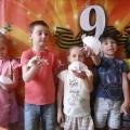 Проект к 70-летию Победы «Расскажем детям о Великой победе»