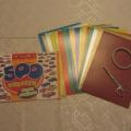 Мастер-класс: коробка для конфет «Необычный тортик на день рождения»
