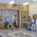 День смеха в детском саду. Фотоотчёт о развлекательном мероприятии «Праздник-безобразник»