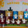 Конспект НОД по аппликации с детьми старшего дошкольного возраста «Рождественский ангел»