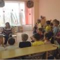 Групповое занятие педагога-психолога с детьми (фотоотчет)