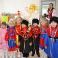 Фотоотчет «День рождения Краснодарского края»