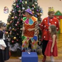 Новогодний цирк сценарий а танцоров выбираю я