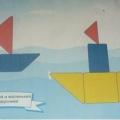 Конспект НОД по образовательной области «Познавательное развитие» «В стране Математике» (старшая группа)
