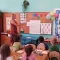 Интегрированное занятие в подготовительной к школе группе «Яблоко»