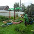 Мой райский сад